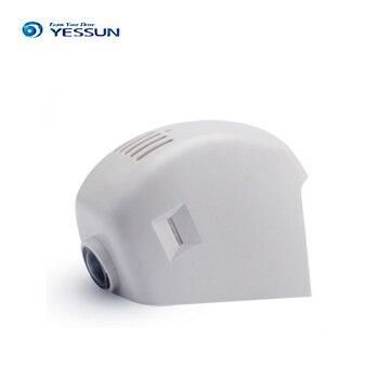 YESSUN para Audi A1 e-tron 2010 ~ 2019 coche DVR Wifi Video grabadora cámara de salpicadero cámara de visión nocturna Control teléfono APP 1080P