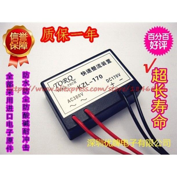 Free shipping     KZL-170, KZL1-170 fast rectifier, brake rectifierFree shipping     KZL-170, KZL1-170 fast rectifier, brake rectifier