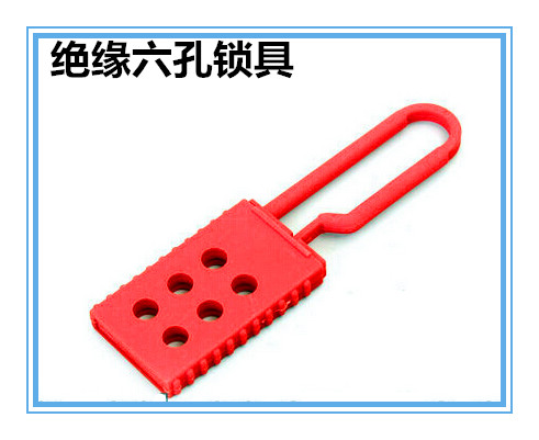 1000 pcs with freight  Nylon lockout hasp BD-K41 write on labeled group aluminum lockout hasp