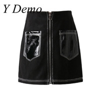 Suede Skirt For Autumn High Waist Pocket Short A Line Women Short Mini Fashion Skirts