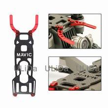 цена на MAVIC PRO Gimbal Guard 3K Carbon Fiber Protective Board Gimbal Protector for DJI MAVIC PRO Drone Accessories