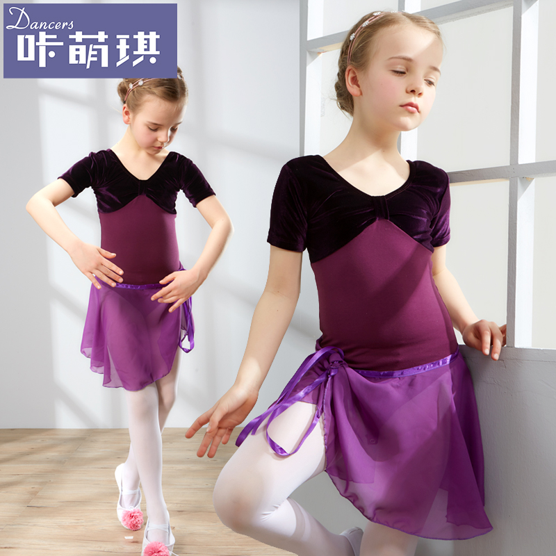 Children Ballet Dance Dress Uniforms Girls Gym Suit Skirts Short Sleeve Joint Employs Students Dancing Exercise Dress  B-3354 Спортивный бальный танец