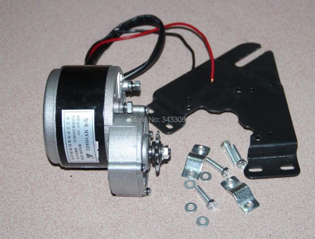 24v250w pinsel motor reduction permanentmagnetmotor diy. Black Bedroom Furniture Sets. Home Design Ideas
