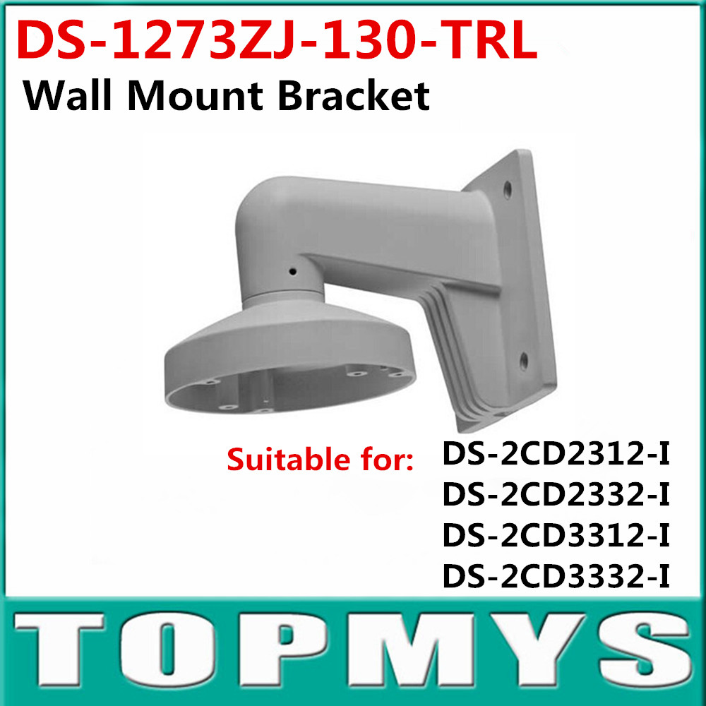 Free Shipping Wall Mount Bracket DS-1273ZJ-130-TRL for Hik IP camera DS-2CD2342WD-I DS-2CD2332-I DS-2CD2342FWD-IS DS-2CD3332-I hikvision 4mp onvif ipc ip poe outdoor dome camera web webcam cam ds 2cd2342wd i replace ds 2cd2332 i ds 2cd3345 i ds 2cd2345 i