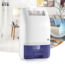 Home Air Dehumidifier Semiconductor Desiccant Moisture Absorber Car Mini Dryer Electric Cooling Machine X-2229A