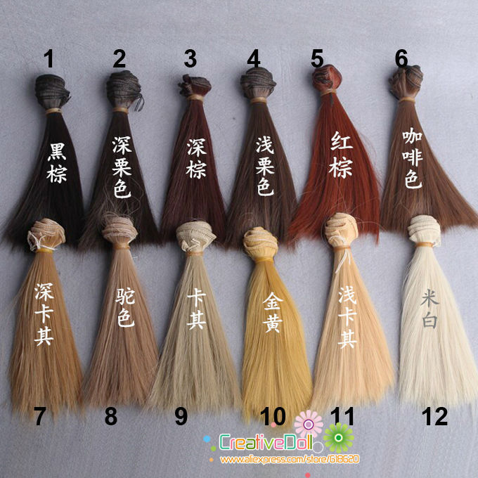 free shipping wholesales 15cm brown cofffe BJD/SD Doll Wigs/hair DIY straight hair wig for 1/3 1/4 bjd doll 1 8 1 6 1 4 1 3 uncle bjd sd dd doll accessories wigs gold long straight hair