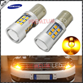 2pcs High Power Amber Yellow Error Free Samsung LED 2835-SMD BAU15S 7507 PY21W 1156PY LED Bulbs For Front Turn Signal Lights