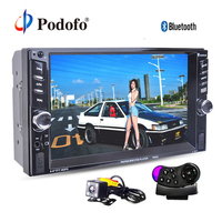 Podofo Autoradio 2 Din Car Radio 6.6'' inch LCD Touch Screen Car Audio stereo Bluetooth Hands free Rear View Camera with frame