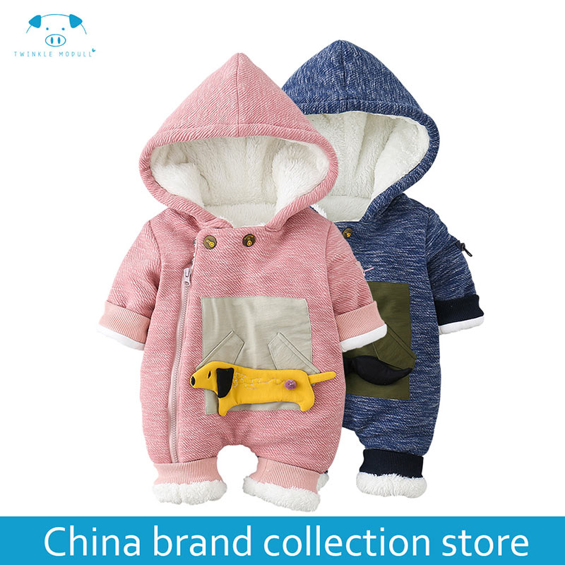 winter rompers newborn boy girl clothes set baby fashion infant baby brand products clothing bebe newborn romper MD170D073 baby clothes autumn newborn boy girl clothes set baby fashion infant baby brand products clothing bebe newborn romper md170q024