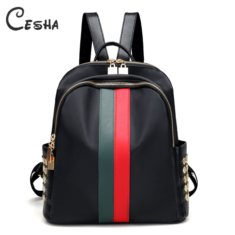 Fashion Rivet Design Red Green Striped Pattern Women Travel Backpack High Quality Waterproof Nylon School Backpack Girls Satchel