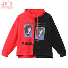 Ulzzang Sweatshirt Women Hoodies Sweatshirts Oversized Tracksuits Long Sleeve Harajuku Cool Hooded Pullovers Tops Fashion(China)