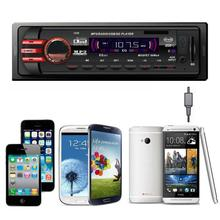 Car Electronics Car Audio Stereo In Dash FM With Mp3