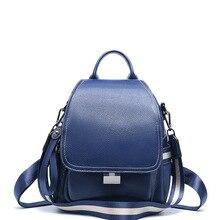 Moxi женский рюкзак из натуральной кожи для девочек, большой рюкзак для ноутбука, повседневный рюкзак для путешествий, школьные сумки для подростков, синий кофейный цвет