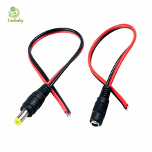Tanbaby 1pcs 30cm extension connect wire 5.5*2.1mm Female & male Cable Plug Wire Power Socket for strip CCTV Camera DC 12V