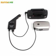 Sunnylife 2in1 DJI Mavic Pro / DJI Mavic PRO Platinum Safe Fast Car Charger 13.05V Outdoor Charging Intelligent with USB Port