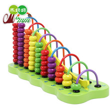 High grade beech calculation frame children rainbow arithmetic frame abacus educational toys in kindergarten math