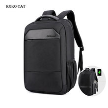 Multifunction Waterproof Backpack PU Leather Daily Work Business Bags USB Charging Laptop Rucksack Men Shoolbag Mochila