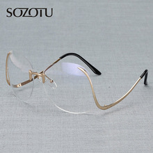 Optical Clear Glasses Frame Women Computer Rimless Decorative Eyeglasses Spectacle For Womens Transparent Lens YQ078