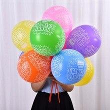 10 pçs/lote 12 inch Feliz Aniversário Bolo de Impressão Balões Decoração Do Partido Balão De Látex Rodada Bolas Globos Toy Kid Presente