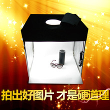 photo light box photo shoot box Photo Led Small Studio Set Simple Mini Camera Box Jewelry Micro Soft Light Box Equipment cd50