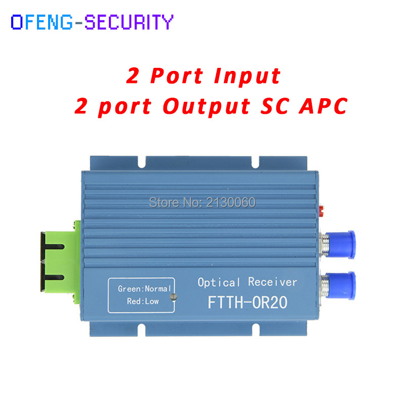CATV FTTH AGC Fiber Optical Receiver SC/APC 2port Input 2port Output 45 ~ 862Mhz With AGS Aluminum Case