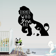 Personalized  Lion King Cindy Room Decor Pvc Wall Decals For Kids Roi Art Sticker Bedroom Vinyl vinilo pared