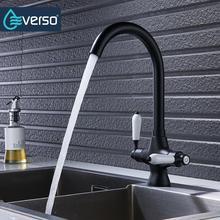 Everso современный кухонный кран латунный Chrome Кухня Раковина кран холодной и горячей воды смесителя экономии воды аэраторы