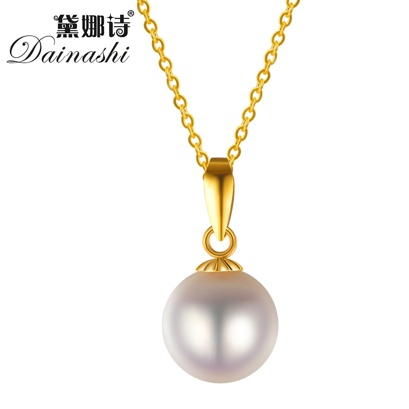 8-9mm Natural Japan Akoya Pearl Pendant Necklace 18K Gold Chain Top Grade Woman Pearl Fine Jewelry Girlfriend Gift