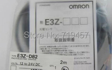 GRATIS VERZENDING 10 STKS/PARTIJ E3Z D82 2 M optische switch