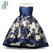 a6ccc90f2df34 Nouvelles filles robe de soirée élégante fleur longues robes de bal d'été  broderie robes de demoiselle d'honneur pour enfants co.
