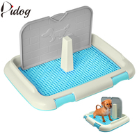 Didog Puppy Dog Training Toilet Potty Pets Pad Holder Mesh Cat Lattice Tray Pet Accessories Small
