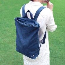 U-ЛУЧШАЯ оригинальный Новый продукт мода свежий холст вышивка рюкзак