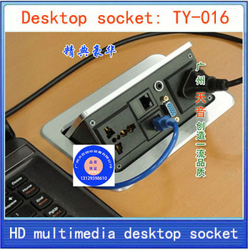 Desktop socket / hidden multimedia information box outlet /  network RJ45 /3.5 Audio  VGA desktop socket TY-016/High-quality