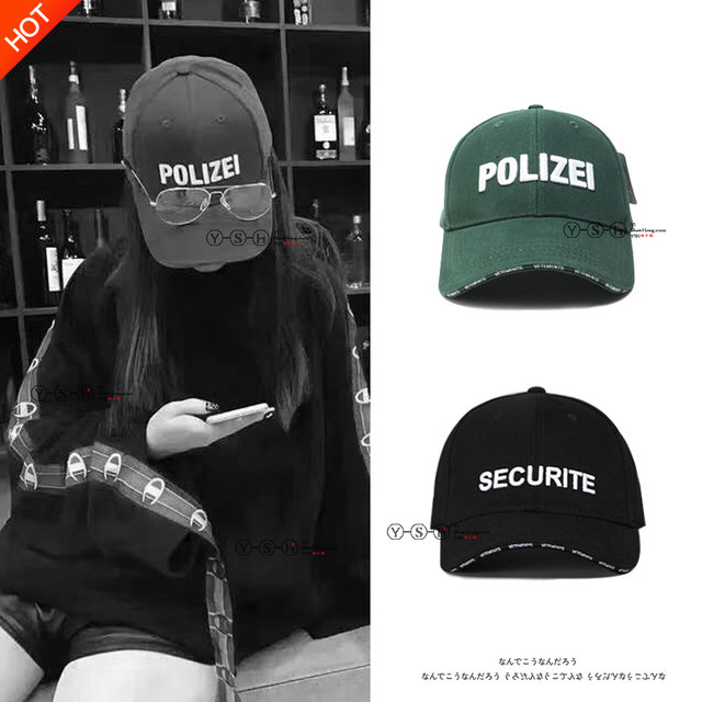 Vetements 2 style 17SS SECURITE polizei  letter daddy Cap Gosha rubchinskiy DSM off white Rihanna Hat