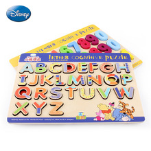 Early Education Disney Toys For Children Multifunctional Learn Letters Alphabetic/Numbers Jigsaw Boy Girl Play Wooden Puzzles