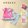 New arrival 2016 Fashion baby infant summer clothing set 2 pcs girls t shirts+pants sports suit  baby girls costume bebes