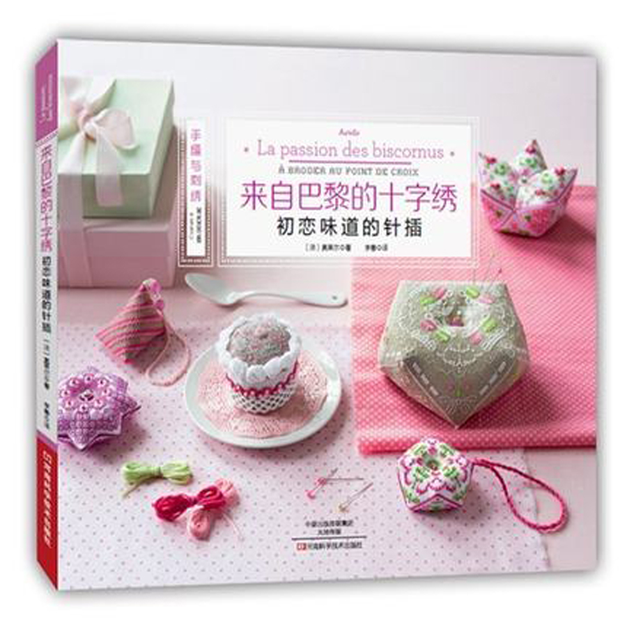 From Europe Embroidery Stitch Books Love The Taste Of The Needle / Chinese Handmade Book