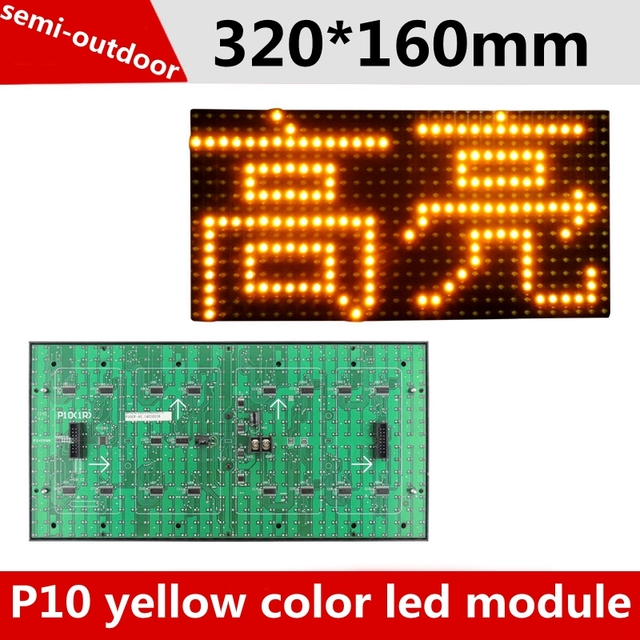 P10 yellow color semi-outdoor LED Screen Module unit 32*16cm 1/4 scan drive High Brightness amber color display 32*16 pixel