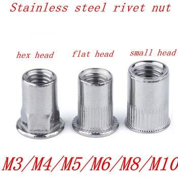 5-20 sztuk M3 M4 M5 M6 M8 m10 ze stali nierdzewnej 304 nakrętka nitu, z łbem płaskim/mała głowa/pół z łbem sześciokątnym wkładka nakrętka nitu