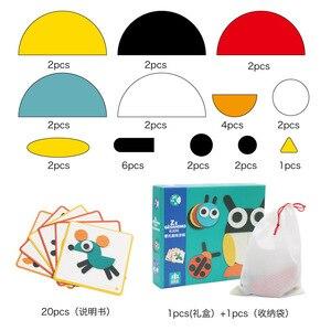 Image 5 - Juguetes tangram rompecabezas de animales 3d juguetes de madera para niños juegos creativos rompecabezas de Aprendizaje Temprano juguetes educativos