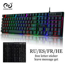 Keyboard Gaming Rainbow Backlit Keyboard Gratis RU/ES/FR/Dia Tata Letak Stiker USB Kabel Keyboard Gamer mekanik Feelling(China)