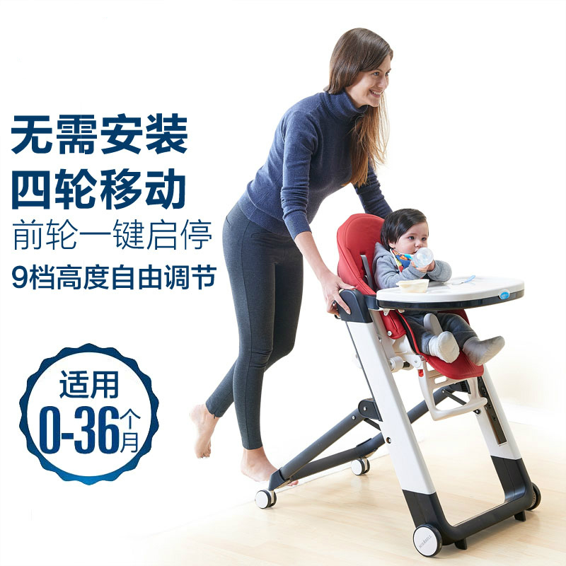 Luxury Baby Trend Sit Right Baby High Chair Portable High Chair Feeding  Chair With Cover