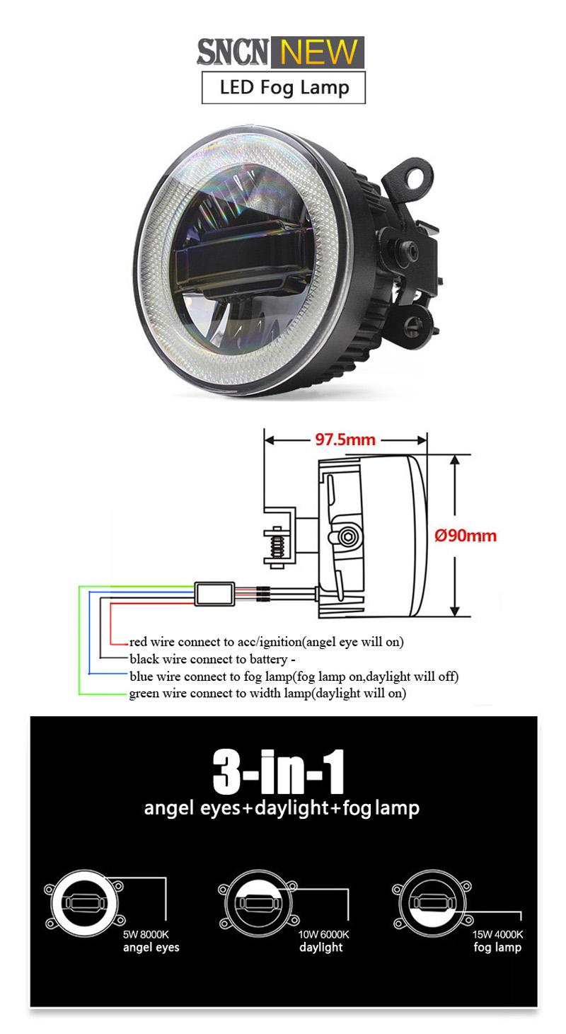 Fog Lamp YY -5