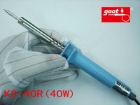 Japan GOOT Brand Repair Tools KS 40R Rapid Thermal Durable Electric Soldering Iron Input 220V Power