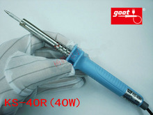 Japan GOOT Repair Tools KS-40R Rapid Thermal Durable Electric Soldering Iron Input 220V Power 40W