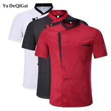 Мужская униформа для ресторана, кухни, шеф-повара, дышащая куртка с короткими рукавами+ Кепка+ фартук, рабочая одежда для мужчин