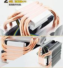 CoolerBoss CAH-409-09 4PIN CPU kühler, 9 cm fan, 4 heatpipe, kühler 775 1150 1151 115x, Kühlung für AM2 +/AM3 +/FM1/FM2, kühlerlüfter