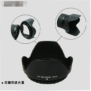 Image 2 - 58mm 58mm פרח עדשת הוד + מסנן UV + מכסה עדשה עבור Canon EOS 400D 550D 500D 600D 1100D ניקון AI 58mm עדשת DS DSLR