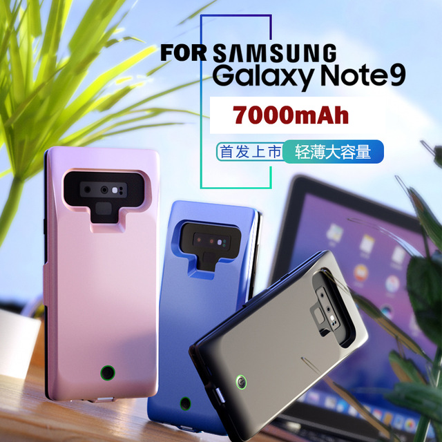 7000mAh For Note 9 Power Bank Case Pack Backup Battery Charger Case Cover For Samsung Galaxy Note 9 Power Pack Case
