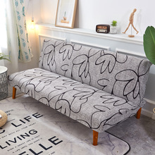 Grey and black Sofa Bed Cover Folding ling chair seat slipcovers stretch covers cheap Couch Protector Elastic Futon bench Covers